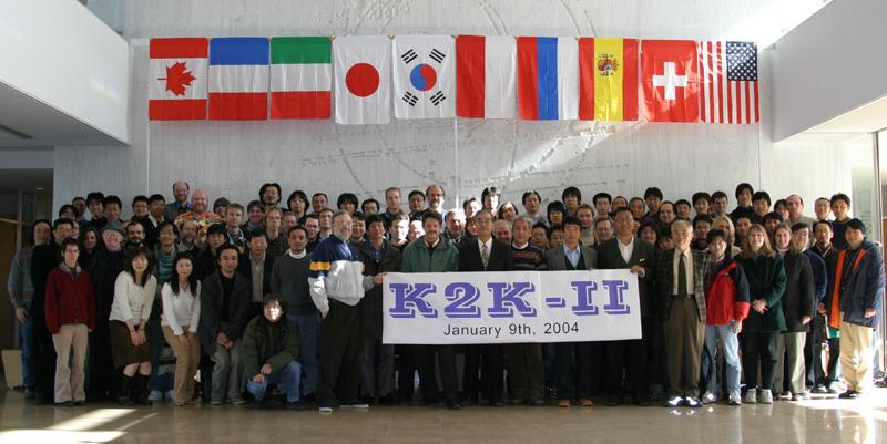 K2K: Long Baseline Neutrino Oscillation Experiment
